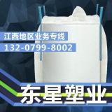 厦门集装袋_批发厂家,优质的集装袋市场价格