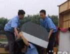 浠水搬家浠水专业搬家,浠水专业家具安装货车配送