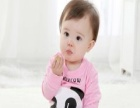 婴儿套装套装 婴儿套装套装加盟招商