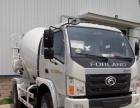 我公司提供2方3方4方5方6方方各方位水泥罐车,种类齐全。