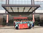 惠州较适合职业经理人进修的课程是什么?惠州较好的MBA商学院