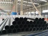 厂家供应各种规格超高管 UHMW-PE超高耐磨管
