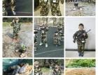 上海亮剑冬令营上海西点冬令营上海121冬令营