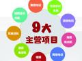 广州市电话交换机维修服务公司,提供上门维修联系电话