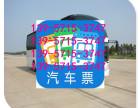 从杭州到云阳大巴汽车直达汽车(发车时间表)几小时?多少钱?