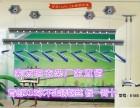晾衣架换钢丝绳修理网点 邵阳维修中心