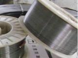天泰牌TWH-63B-G磨煤辊堆焊耐磨药芯焊丝