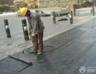 昌平区屋顶防水施工公司防水工程
