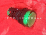 批发AD16-22DS XD系列LED信号灯 电源指示灯 绿色3