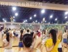 洛阳专业的爵士舞培训学校,亚他利亚舞蹈培训免费试课