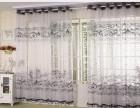 门头沟窗帘定做 梧桐苑窗帘订做 华润润西山窗帘定做