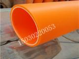 廊坊供应MPP电力管材实力供货