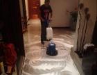 家庭保洁、工程开荒、外墙清洗、玻璃清洗
