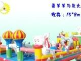 大型冲气玩具,充气城堡,冲气喜洋洋城堡