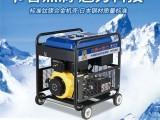 190A柴油发电电焊机单把
