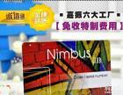7.嘉振制卡厂专印会员卡磁条卡条码卡IC芯片卡感应