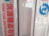 供应厂家直销 石膏线包装膜 石膏线热收缩膜  根据客户