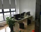尚泽大都会 135平 2间办公室 带家具 中央空调