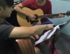 南山学吉他,零基础吉他多久能学会