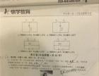 宜昌中考补习班,初三数学物理辅导,攻克弱科扫除障碍