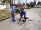 上海盧灣化糞池清理