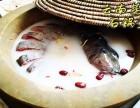 沈阳蒸汽石锅鱼加盟 蒸汽石锅鱼加盟沈阳石锅鱼加盟
