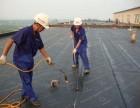 专注卫生间厨房楼顶渗漏水的修复