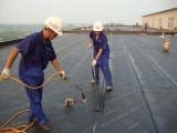 專注衛生間廚房樓頂滲漏水的修復