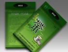 上海茶叶包装袋价格实惠,专业厂家直销品质保证