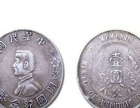 转手古钱币,袁大头,光绪元宝鉴定及快速交易,评估