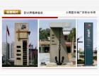上海四川北路街道 广告牌制作公司安装工程公司