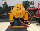 优质污水处理车厂家价格 污水抽粪净化车