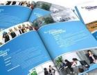 环宇印刷、书刊印刷、画册印刷、宣传页印刷、杂志印刷