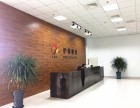 蚌埠--汽车金融服务平台加盟,二手车贷款加盟