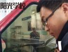 泰安学汽车美容短期培训学校阳光学校比较专业