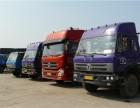 温州乐清到石家庄物流公司托运部货运专线