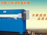 供应皮革加工设备 皮革裁断机 模切机(图)