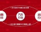 分享汇泰安运营中心招募城市合伙人