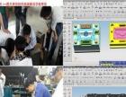 重庆西南模具数控培训学校产品设计师的摇篮