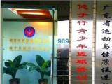 广州体育学院健于行篮球培训中心-培训市场高端品牌