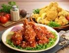 韩国炸鸡小吃培训来成都蜀名厨
