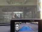 非常城市飞歌汽车导航总代理奥迪Q3汽车导航,倒车摄像头安装
