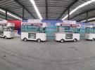 河南雅美可移动店经营各种流动餐车定做各种餐车面议