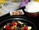 黄焖鸡米饭特色 加盟