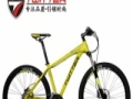 TWITTER骓特自行车 TWITTER骓特自行车加盟招商