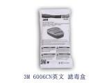 3M劳保用品高价回收