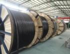 无锡电缆线回收价格无锡今日电缆线回收报价