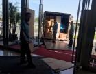 豐臺搬家公司收費標準 搬家公司價格表