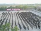 重庆军事拓展