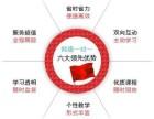 杨浦网络高起专培训 网络学历简单吗